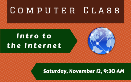 intro-to-the-internet-rotating-page